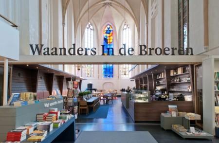 Waanders-In-de-Broeren-17-800x524